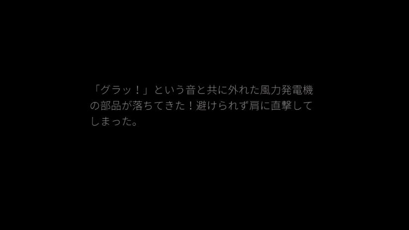 f:id:pojihiguma:20181129133604p:plain