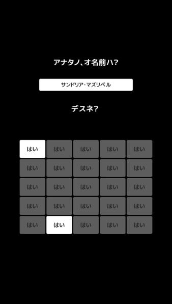 f:id:pojihiguma:20181211143942p:plain