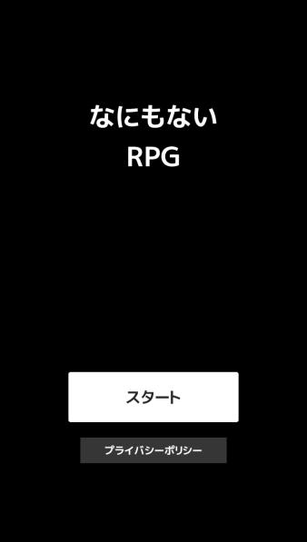f:id:pojihiguma:20181213203715p:plain
