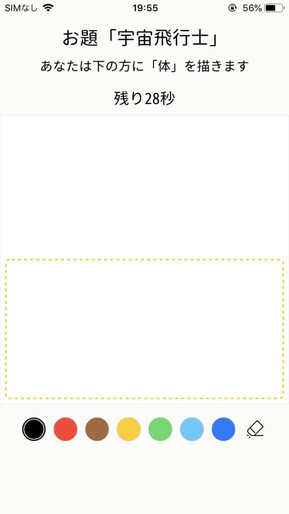 f:id:pojihiguma:20190225200504p:plain
