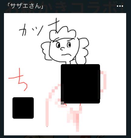 f:id:pojihiguma:20190225201622p:plain