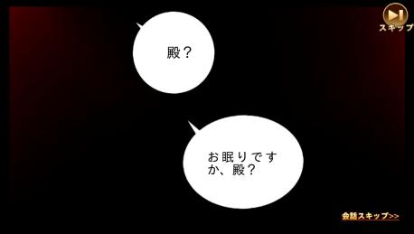 f:id:pojihiguma:20190227205823p:plain