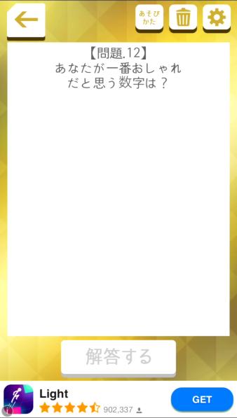f:id:pojihiguma:20190305173257p:plain