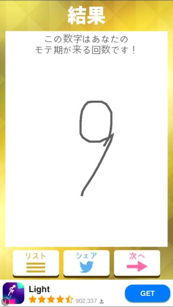 f:id:pojihiguma:20190305173318p:plain