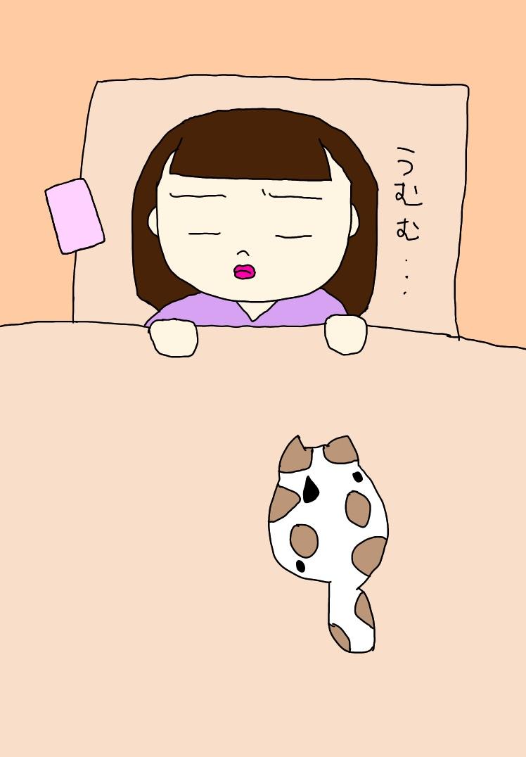 寝ながら考えるポジと猫