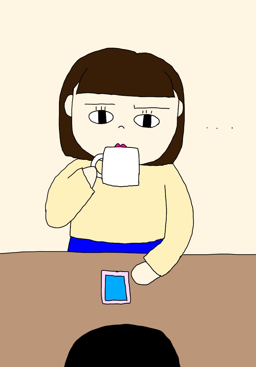 コーヒーを飲みながら考えるポジ子