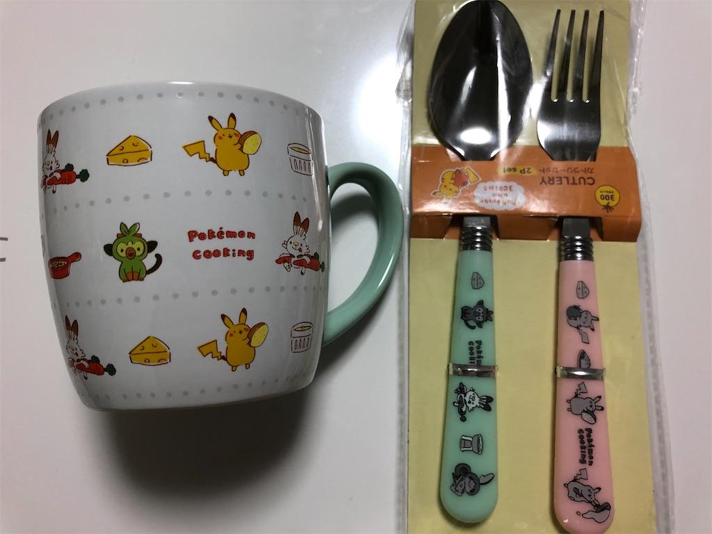 3coinsのマグカップとスプーンとフォーク