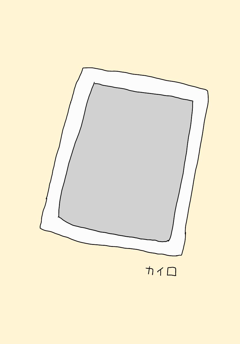 f:id:pojikatu:20200130225753p:plain