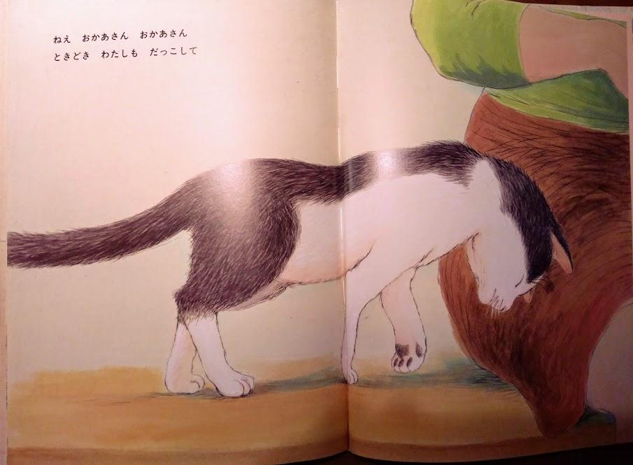 きょうだいが生まれる時に上の子に読んであげたい絵本