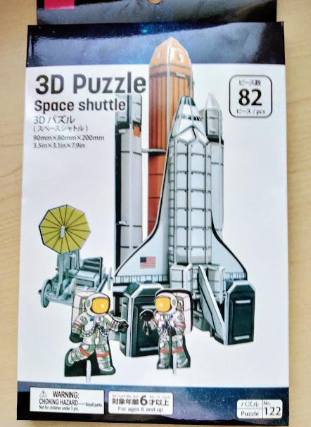 ダイソー3Dパズル スペースシャトル
