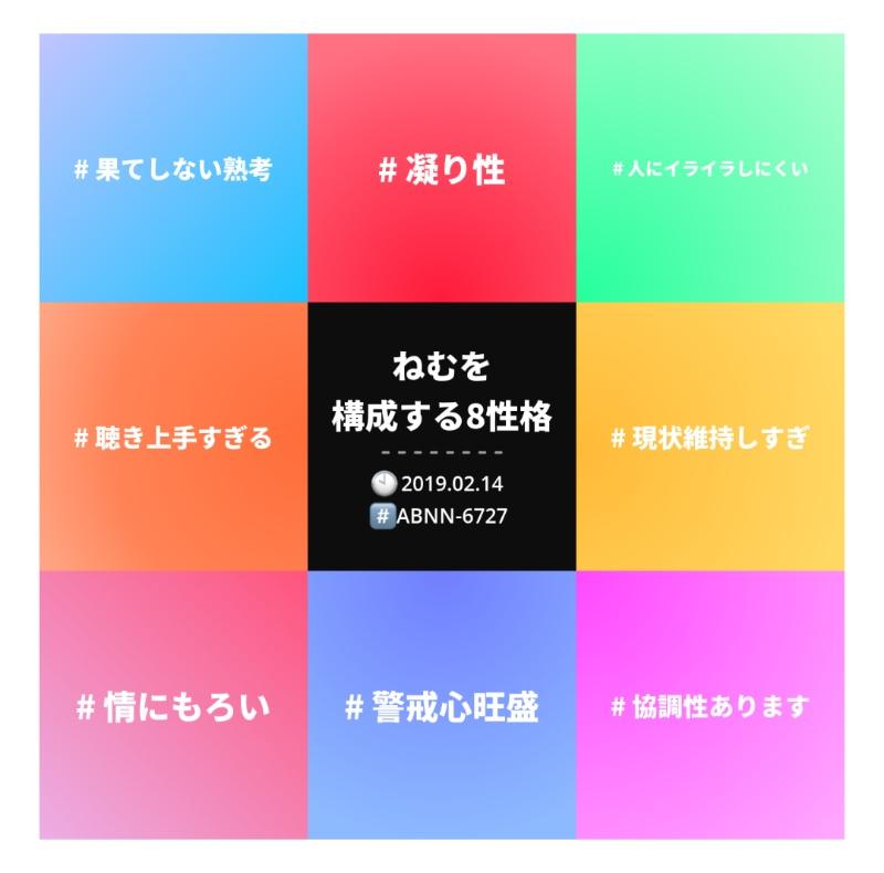 f:id:pokapokayouki:20190214201140j:plain