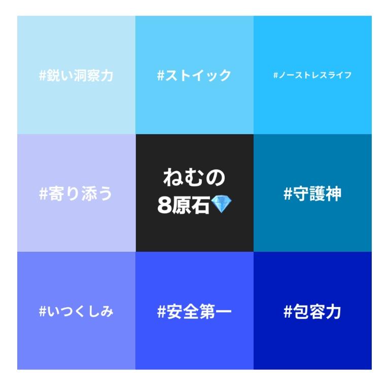f:id:pokapokayouki:20190214201334j:plain