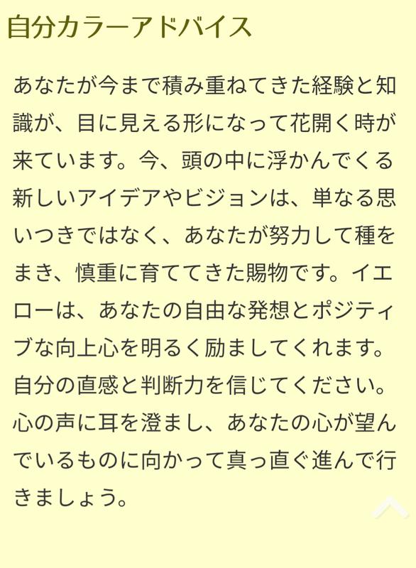 f:id:pokapokayouki:20190316101002p:plain