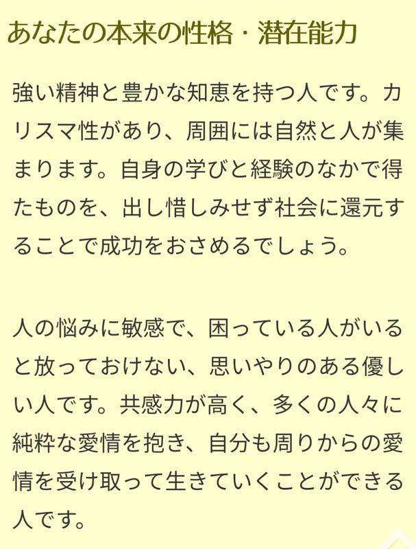 f:id:pokapokayouki:20190316101029p:plain
