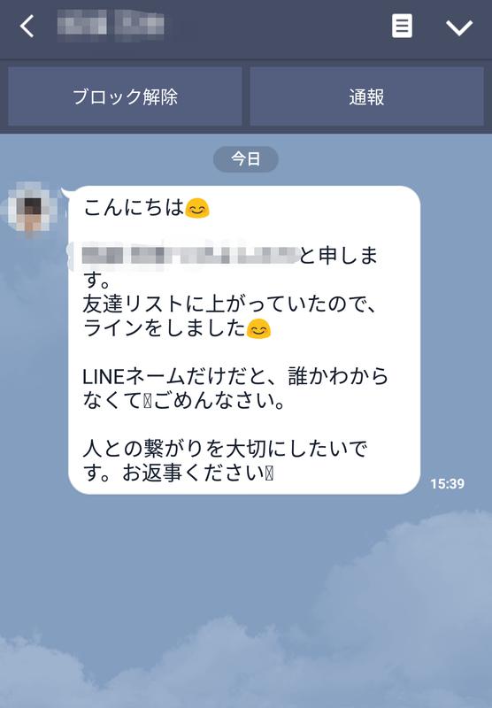 f:id:pokapokayouki:20190317221156p:plain