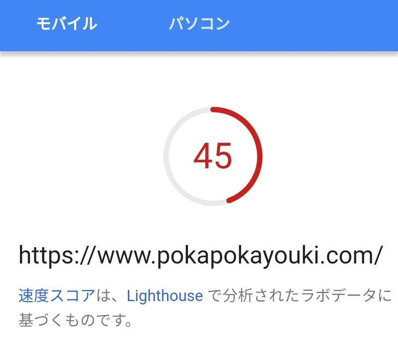 f:id:pokapokayouki:20190319113256j:plain