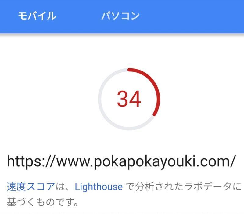 f:id:pokapokayouki:20190319113301j:plain