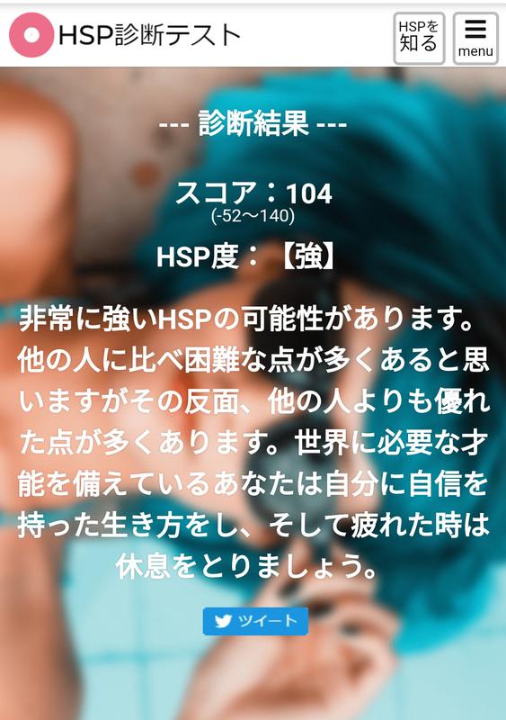 f:id:pokapokayouki:20190325183511p:plain