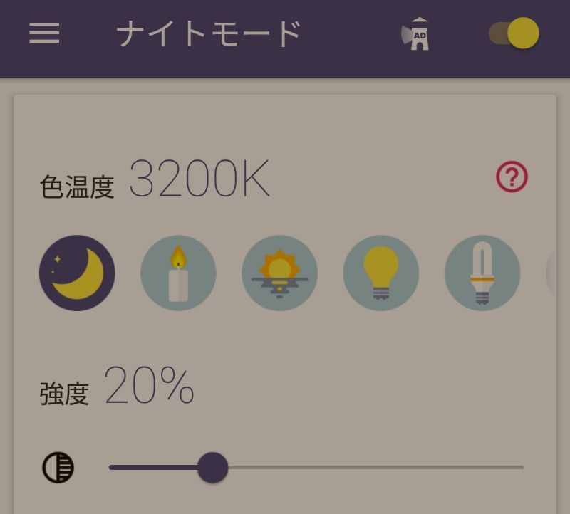 f:id:pokapokayouki:20190330100256j:plain
