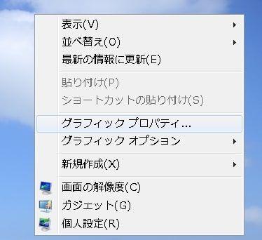 f:id:pokapokayouki:20190330102007j:plain
