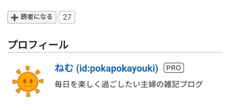 f:id:pokapokayouki:20190505151526j:plain