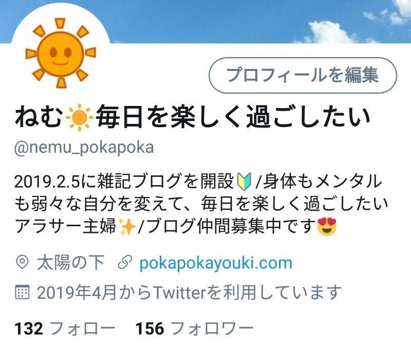 f:id:pokapokayouki:20190505153728j:plain
