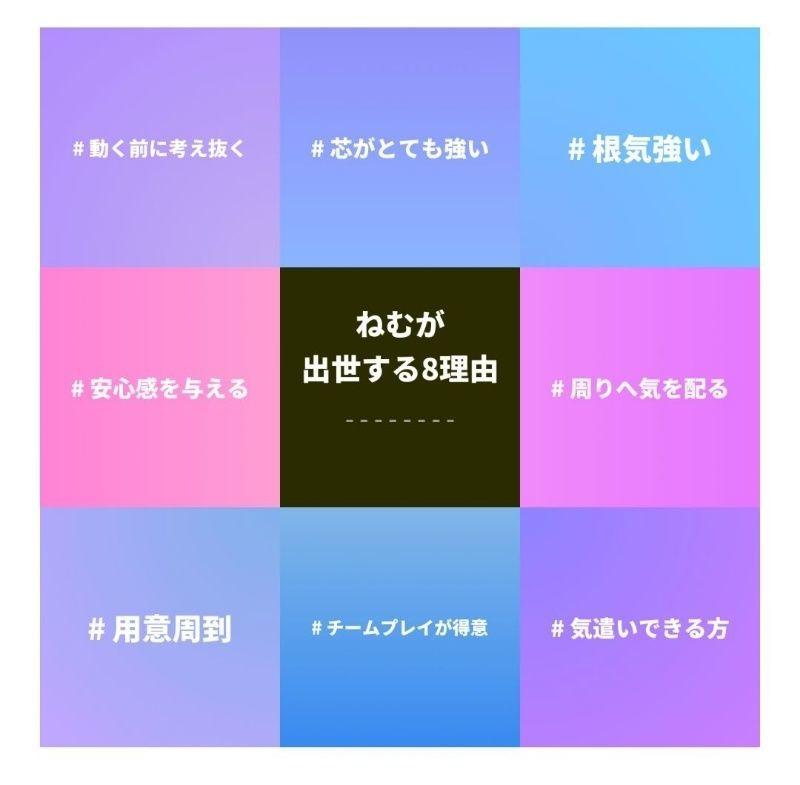 f:id:pokapokayouki:20190522144342j:plain