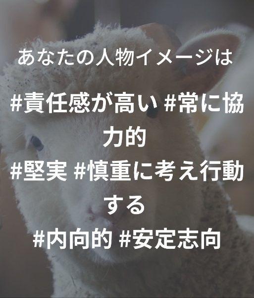 f:id:pokapokayouki:20190524112016j:plain