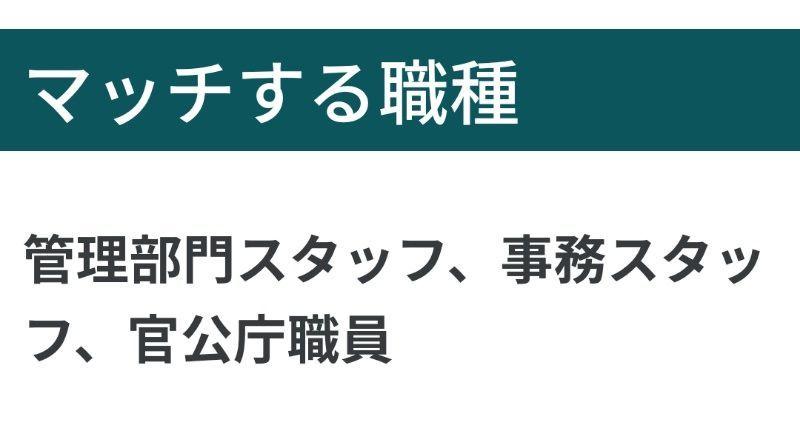 f:id:pokapokayouki:20190524114053j:plain