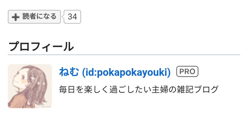 f:id:pokapokayouki:20190607212054p:plain