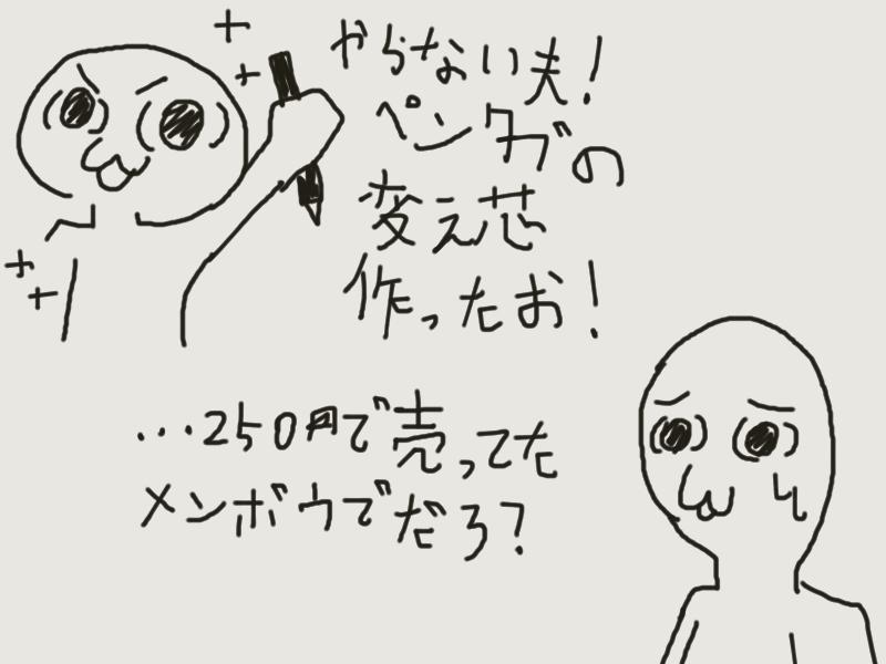 f:id:poke-monn:20160722194842j:plain