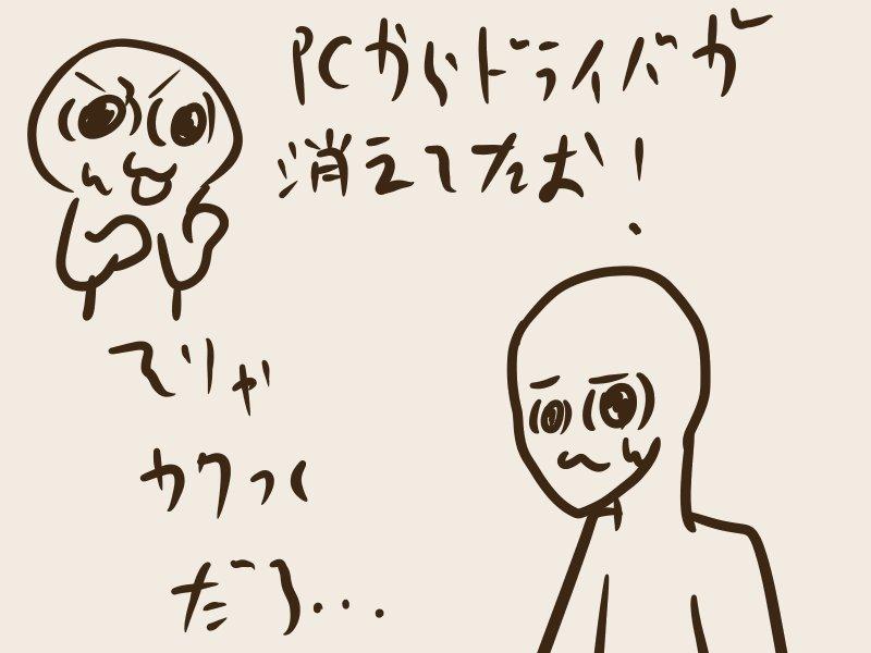 f:id:poke-monn:20160723085958j:plain