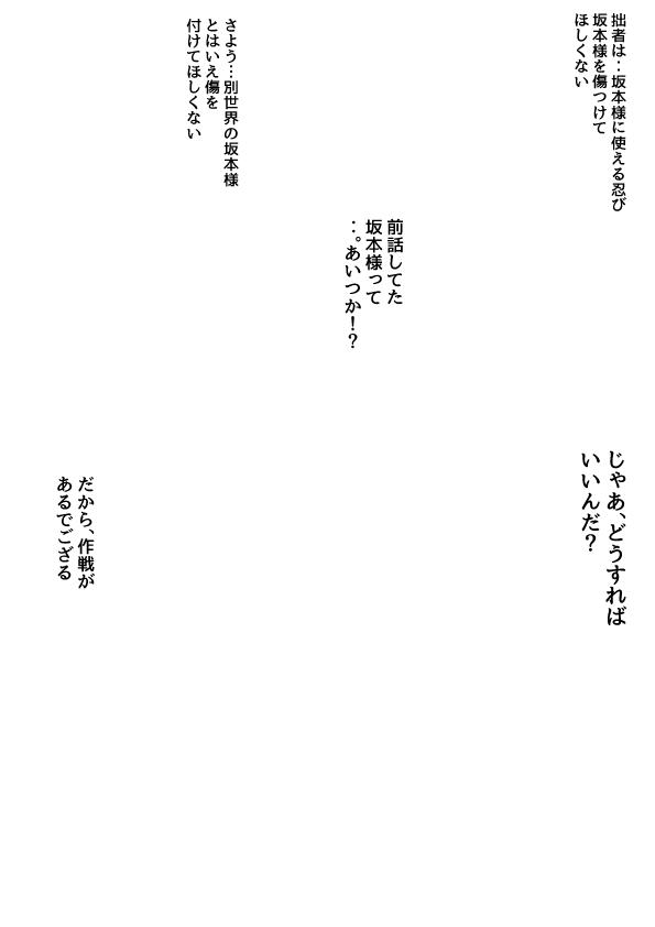 f:id:poke-monn:20161021180306j:plain