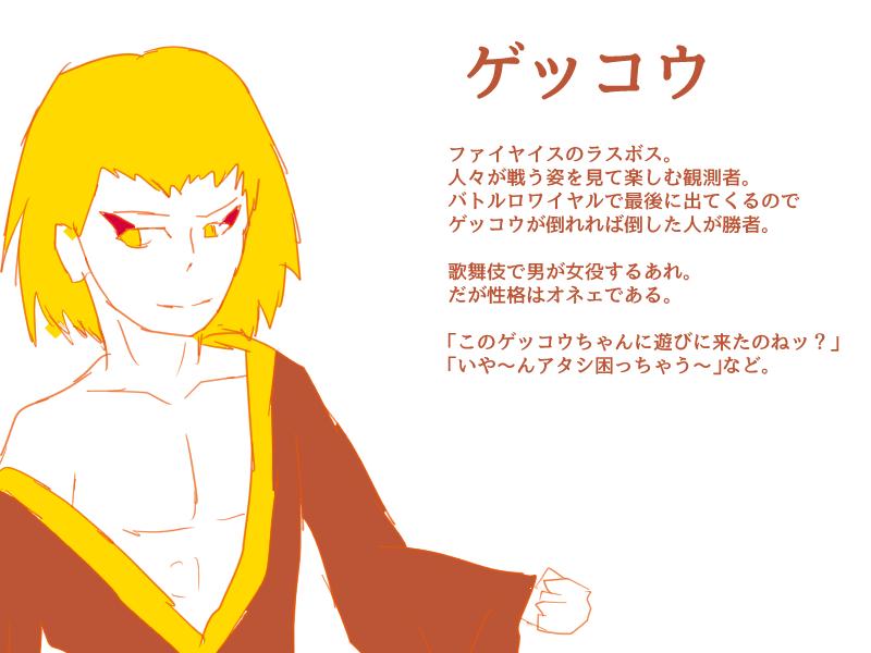 f:id:poke-monn:20161117214903j:plain