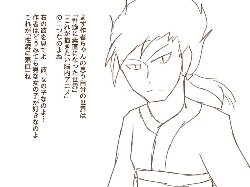 f:id:poke-monn:20161204091618j:plain