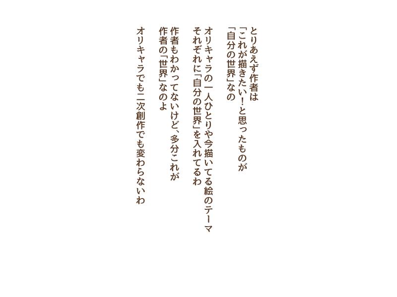 f:id:poke-monn:20161204100042j:plain