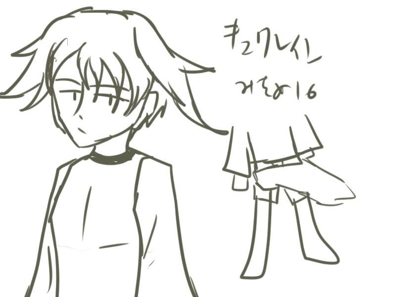 f:id:poke-monn:20161218181452j:plain