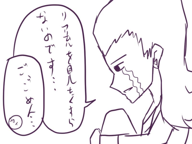f:id:poke-monn:20161224141842j:plain