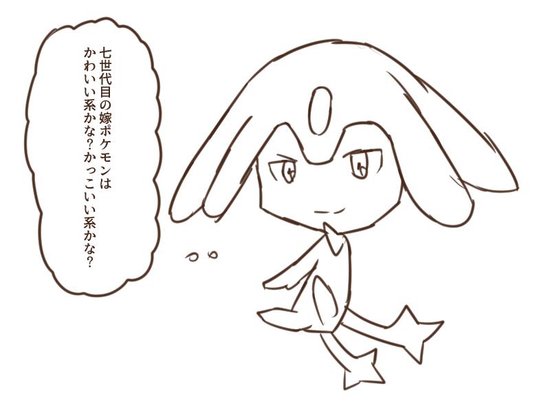 f:id:poke-monn:20170127173458j:plain