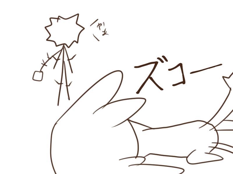 f:id:poke-monn:20170127173502j:plain