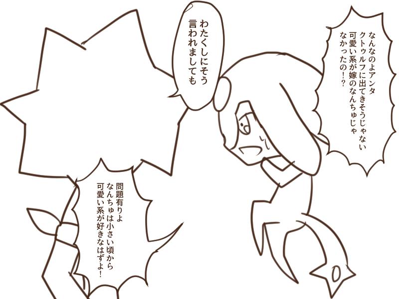 f:id:poke-monn:20170127173509j:plain