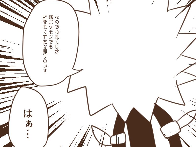 f:id:poke-monn:20170127173524j:plain