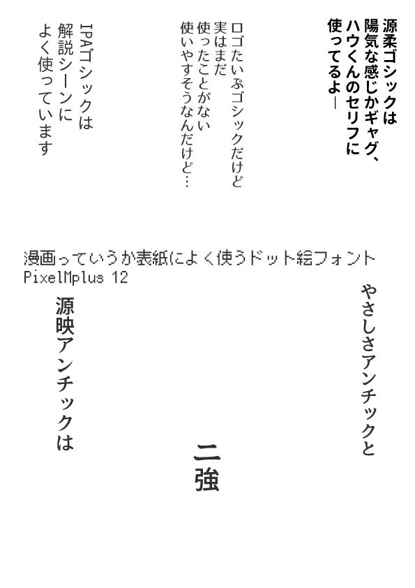 f:id:poke-monn:20170206190602j:plain