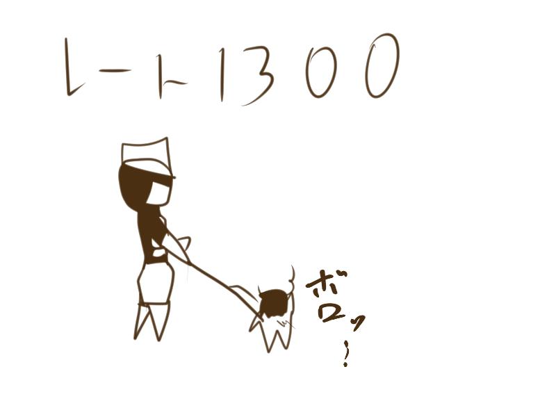 f:id:poke-monn:20170208205642j:plain