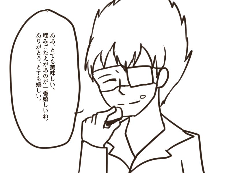 f:id:poke-monn:20170214202258j:plain