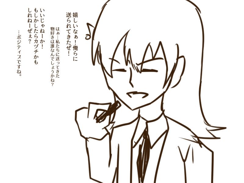 f:id:poke-monn:20170214202303j:plain
