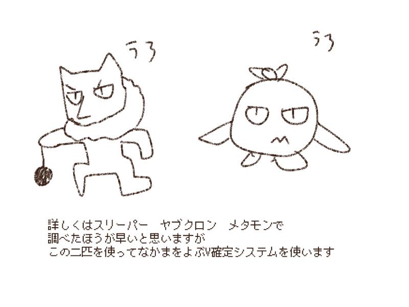 f:id:poke-monn:20170216203828j:plain