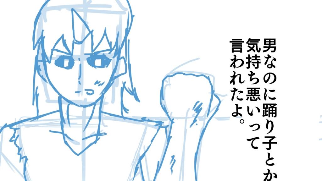 f:id:poke-monn:20170331181704j:plain