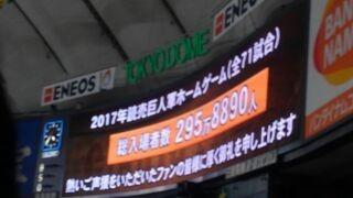 20171001212216