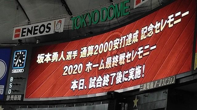 20201108163256